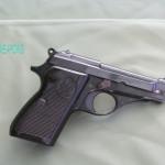 Beretta Mod 71