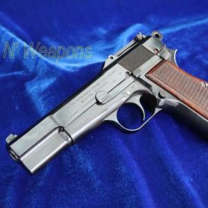 Browning_P35-IMG_2970